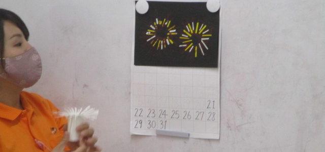 素敵なカレンダーを作ろう❕❕
